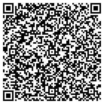 QR-код с контактной информацией организации МАРИБЕЛЬ