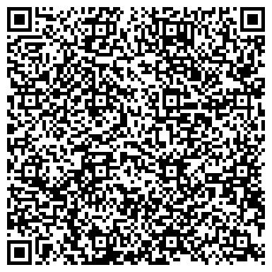 QR-код с контактной информацией организации ТОБОЛЬСКАЯ ФАБРИКА ХУДОЖЕСТВЕННЫХ КОСТОРЕЗНЫХ ИЗДЕЛИЙ