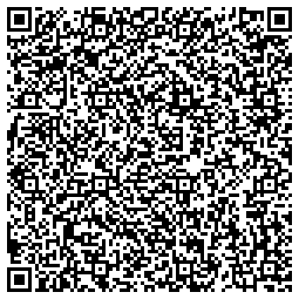 """QR-код с контактной информацией организации """"Администрация морских портов Приморского края и Восточной Арктики"""" в Морском порту Провидения"""