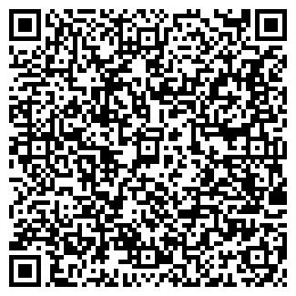 QR-код с контактной информацией организации ОАО ТОБОЛЬСК-ТВЭЛ