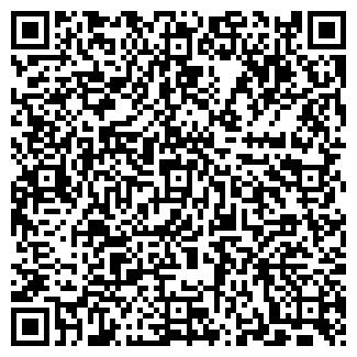 QR-код с контактной информацией организации ПРОМЭКСКАВАЦИЯ