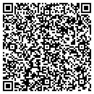 QR-код с контактной информацией организации НЭФА