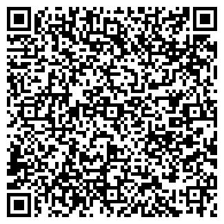 QR-код с контактной информацией организации ДАВ АВТОСАЛОН