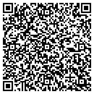 QR-код с контактной информацией организации ООО КРУИЗ