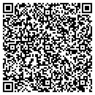 QR-код с контактной информацией организации ЛЕДИ-ТУР