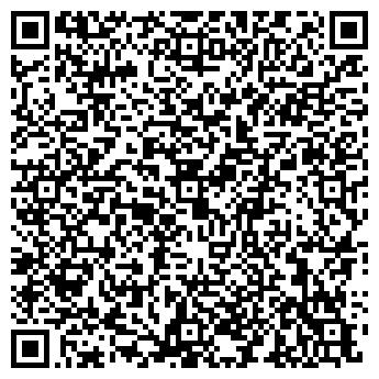 QR-код с контактной информацией организации ТОБОЛЬСКИЙ АРБАТ
