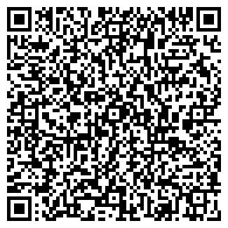QR-код с контактной информацией организации ХОРОШИЙ ТУР