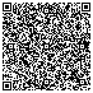 QR-код с контактной информацией организации ООО СТРОИТЕЛЬНО-МОНТАЖНОЕ УПРАВЛЕНИЕ-29