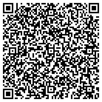 QR-код с контактной информацией организации У НИКОЛЬСКОГО ВЗВОЗА