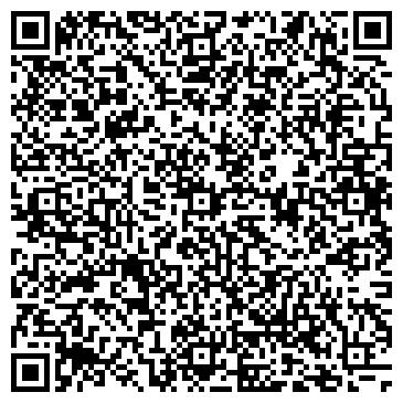 QR-код с контактной информацией организации ОАО ТОБОЛЬСКИЙ ГОРОДСКОЙ МОЛОЧНЫЙ ЗАВОД
