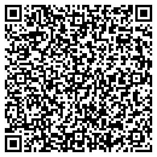 QR-код с контактной информацией организации МИНСАЛИМ