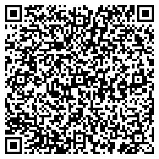 QR-код с контактной информацией организации АВТОЦЕНТР-ЛАДА