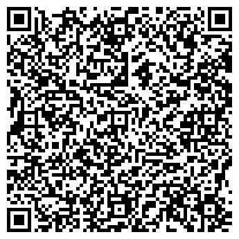 QR-код с контактной информацией организации ТОБОЛЬСКЭНЕРГОСБЕРЕЖЕНИЕ