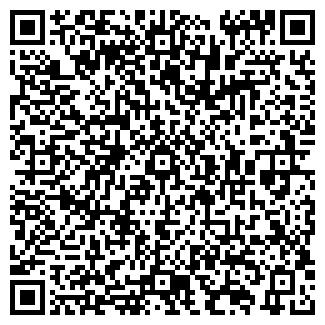 QR-код с контактной информацией организации ОПТИКА № 12
