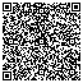 QR-код с контактной информацией организации ТОО САННИКОВО