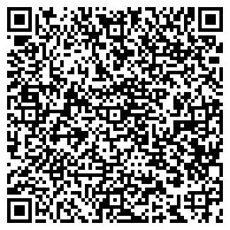 QR-код с контактной информацией организации ГИДРОЭКОЛОГИЯ, ОАО