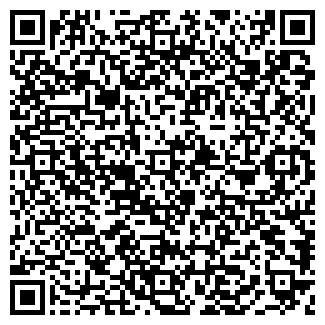 QR-код с контактной информацией организации ТОО ПРЕСТИЖ-Н