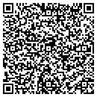 QR-код с контактной информацией организации АРТИГРАД