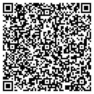 QR-код с контактной информацией организации РСУ-3 ОРГАНИЗАЦИЯ