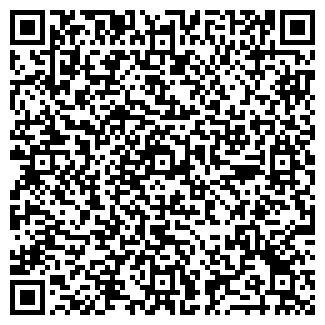 QR-код с контактной информацией организации ТОБОЛЬСКГАЗ