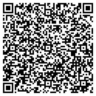 QR-код с контактной информацией организации ЗАО УШАРОВСКОЕ