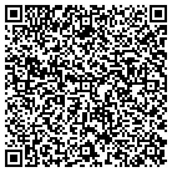 QR-код с контактной информацией организации ДОМ ТВОРЧЕСТВА ШКОЛЬНИКОВ