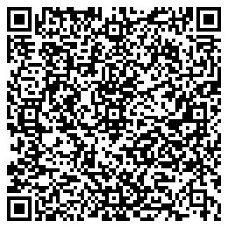 QR-код с контактной информацией организации ТОБОЛЬСКИЙ ДВОРИК