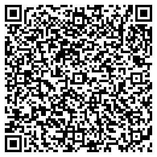 QR-код с контактной информацией организации СИБНЕФТЕБАНК
