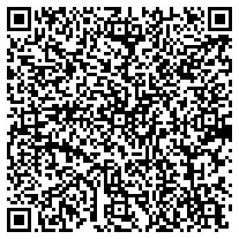 QR-код с контактной информацией организации ТОБОЛЬСКИЕ КОВРЫ, ТОО