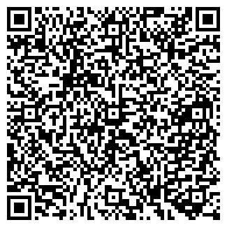 QR-код с контактной информацией организации ЗАО ШАНС