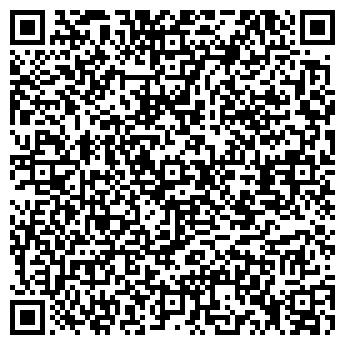 QR-код с контактной информацией организации ВЕРТИКАЛЬ-АНТИКОР