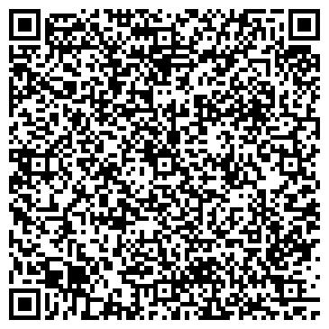 QR-код с контактной информацией организации ТОБОЛЬСКИЙ ФИЛИАЛ ЦЕМЕНТСТРОЙ
