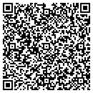 QR-код с контактной информацией организации СОДРУЖЕСТВО