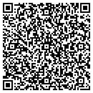 QR-код с контактной информацией организации ЗАО ДИНАМИКА