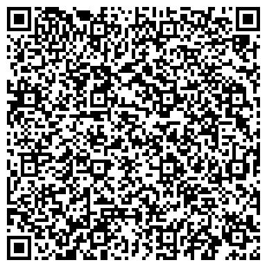 QR-код с контактной информацией организации ТЕЛЕРАДИОКОМПАНИЯ ТРЕХГОРНЫЕ ВЕЩАТЕЛЬНЫЕ СИСТЕМЫ