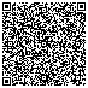 QR-код с контактной информацией организации РОСПЕЧАТЬ ТРЕХГОРНЫЙ ФИЛИАЛ