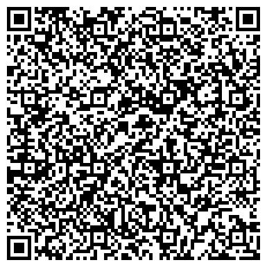 QR-код с контактной информацией организации РОСГОССТРАХ-УРАЛ ООО, СТРАХОВОЙ ОТДЕЛ В Г.ТРЕХГОРНЫЙ