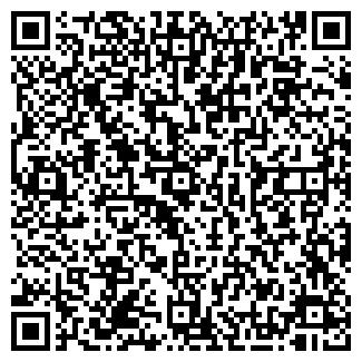QR-код с контактной информацией организации ВЫСОТА ПК