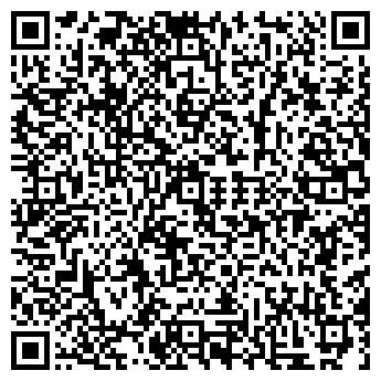 QR-код с контактной информацией организации КРЭЙТ ТУР