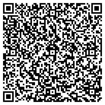 QR-код с контактной информацией организации №11 ДЕТСКИЙ САД