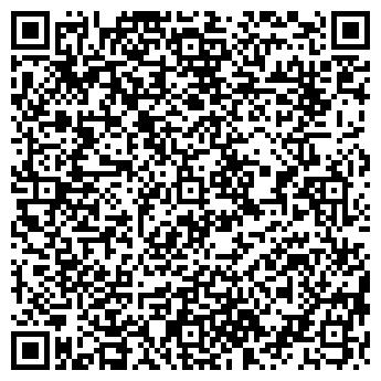 QR-код с контактной информацией организации РСП УНИВЕРСАЛ ООО