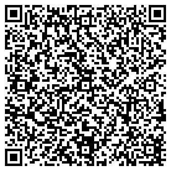 QR-код с контактной информацией организации УРАЛКАМЕНЬ ОАО