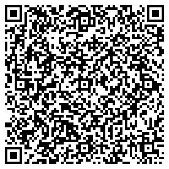 QR-код с контактной информацией организации УРАЛСПЕЦПЛАСТ ООО