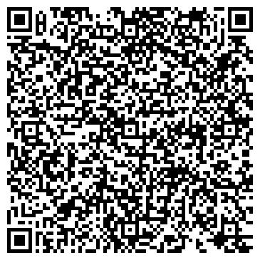 QR-код с контактной информацией организации ТРЕХГОРНЫЙ ЦЕХ УСТЬ-КАТАВСКОГО ПОЧТАМТА
