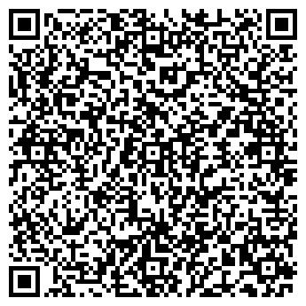 QR-код с контактной информацией организации АРС-МАСТЕР ООО