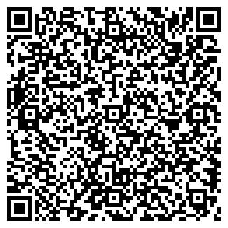 QR-код с контактной информацией организации АТРОН ООО