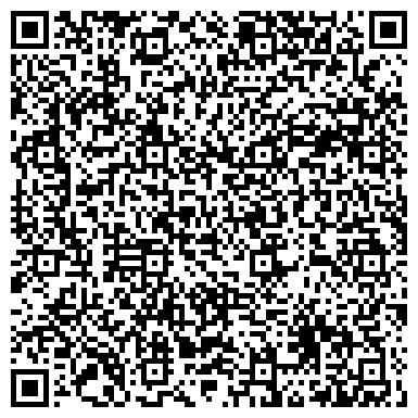 QR-код с контактной информацией организации ОАО Автотранспортное предприятие  Диспетчерская служба