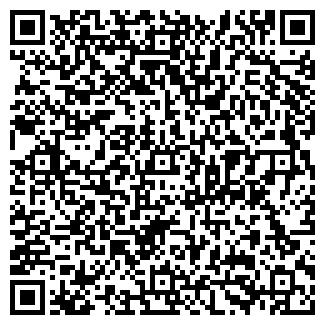QR-код с контактной информацией организации СВС ЗАО