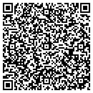 QR-код с контактной информацией организации СМУ-11 ООО