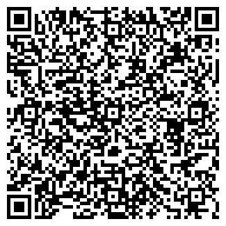 QR-код с контактной информацией организации ДП ГРЭС
